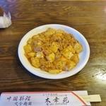 45236121 - 再訪:麻婆豆腐