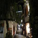 まつもと - 1年前の記憶を頼りに・・・たどり着きました、京都 柳小路