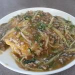 麺麺 - 天津焼きそば 788円