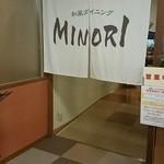和風ダイニング MINORI  - 店の出入口