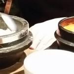 45237051 - 純豆腐チゲ