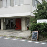 かふぇオハナ - お店遠景
