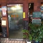 45239121 - レストランとん文