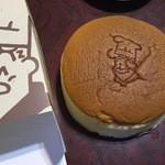 りくろーおじさんの店 岸里新本店 - 焼きたてチーズケーキ(675円)