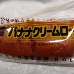 45242238 - バナナクリームがぎっしり!バナナクリームロール