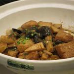 西麻布 真不同 - 蝦子野菌炆豆腐
