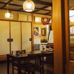 小坂鯉店 -