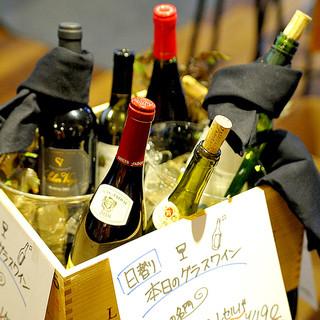 ◎ボトルワインは「ハーフサイズ」を多数ご用意してます♪