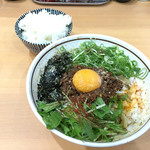 濃厚担々麺はなび - 台湾担々まぜそば (平日の昼間はライスサービス)