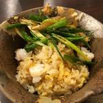 酒中花 空心  - フグヒレの炒飯と◯△□