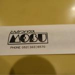 MOBU -