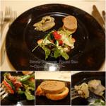 ラ・トリロジー - 前菜3種盛り合わせ ・真鯛のカルパチョ キウイソース ・鴨のスモークハム苺サラダ仕立て ・リエット添えバケット