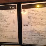 大衆食堂 瓦町ブラン - 次は何食べよう〜?