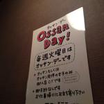 大衆食堂 瓦町ブラン - オッサン連れて火曜日にGO!!