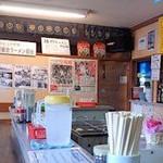 45252410 - 畑やんラーメン本店(兵庫県多可郡多可町)店内
