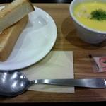 ネイチャー スープ ファクトリー イオンモール土浦店 -