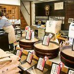 キッチンパパ - 店内(お米屋さん)
