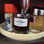 幸来軒 - 201512卓上(特製辣油が良い味を出している!)