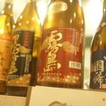 中華&日本酒バル ぼぶ - なか