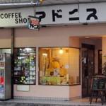 45259580 - アドニス(静岡県富士市吉原)外観