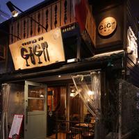 イタリア食堂GiGi - 名古屋駅より徒歩5分。気軽に立ち寄れる名駅3丁目のイタリアンバル【イタリア食堂GiGi】