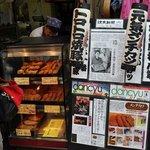 肉のすずき - 揚げ物がいっぱい