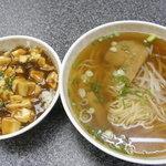 中華料理 旭 - ラーメン+麻婆丼(小)のセット