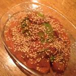 石花 - アボカド塩辛