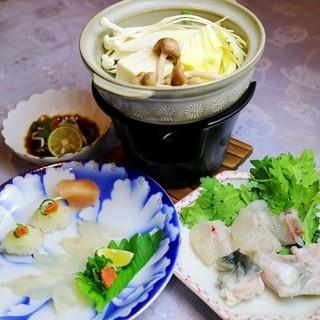 ■てっちり料理■