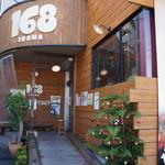 45265101 - R2西行一方通行、「BAN BAN TV」、局隣にある、お肉屋さん経営の焼き肉屋さんです