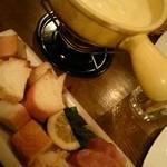 Sinbe - チーズフォンデュ&盛り合わせ