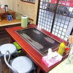 きさや - 鉄板焼き付きテーブル