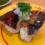 スシロー - 厚切り焼き鯖 100円