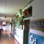雪月花廊 - 教室です