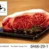 The Beef House 牛's - 料理写真:全国の上等な和牛を厳選してお出ししています♪