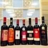 The Beef House 牛's - ドリンク写真:中東エリアのワインを豊富に揃えております。