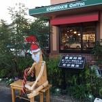 コメダ珈琲店 - クリスマスおじさん寂しげ・・