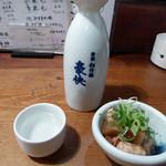 ニューくろ万 - 日本酒2合(853円)_2015-11-17