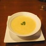 Ravi - かぼちゃ(バターナッツ)のスープ