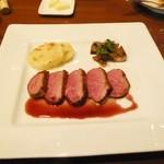 Ravi - 鴨胸肉のロースト