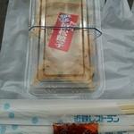 45273772 - 浜松餃子 6個 ¥500(税込)