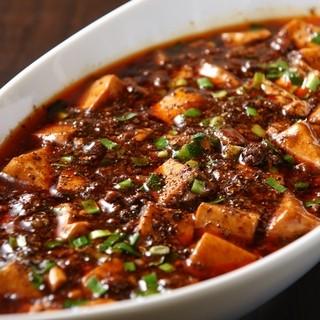 料理長自慢の四川麻婆豆腐