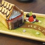 Cafe Otogi - ヘンゼルとグレーテルのお菓子な家