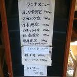 うま味処 つるき屋 - うま味処 つるき屋 @本蓮沼 ランチメニュー これ以外にもあるよ~です