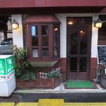 Raboru - JR米子駅から徒歩5分ほど、イオンの隣にあります。