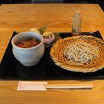 45279518 - いなっこトマトと茄子のつけ汁そば(2015.12)