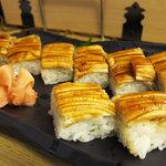 4528976 - 蒸し穴子棒寿司 2400円