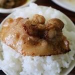秋北食堂 - 生姜焼きオンザライス