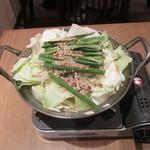 45282507 - もつ鍋定食のもつ鍋