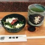 寿司華 - ランチのサラダ